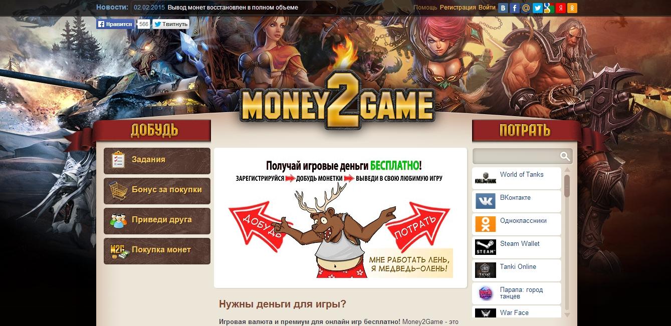 Бесплатно пони девочек онлайн играть для